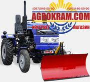 Лопата на трактор,  мотоблок